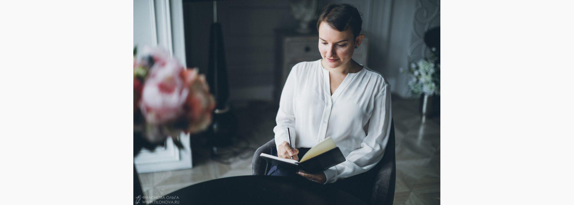 Главные вопросы на собеседовании — ваши
